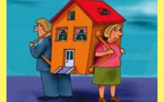 Можно ли приватизировать половину квартиры?