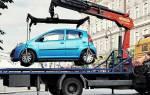 Как перегнать авто без документов