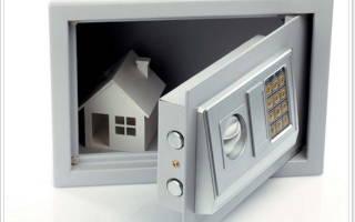 Страхование риска утраты права собственности на квартиру