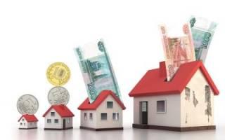 Отменили ли капитальный ремонт многоквартирных домов