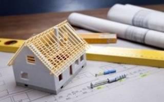 На какой стадии строительства можно зарегистрировать дом