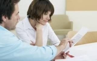 Как переписать имущество на другого человека?