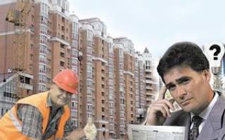 Договор долевого строительства квартиры подводные камни