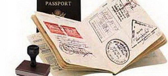 Регистрация по месту проживания новый закон