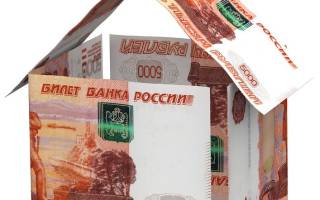 Оплата госпошлины за регистрацию договора аренды помещения