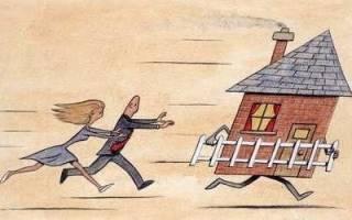 Оспаривание дарения при долевой собственности