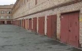 Договор купли продажи гаража в долевую собственность
