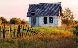 Как узнать форму собственности земельного участка?