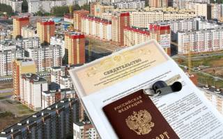Как восстановить договор о приватизации квартиры?