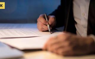 Покупка имущества у физического лица юридическим лицом