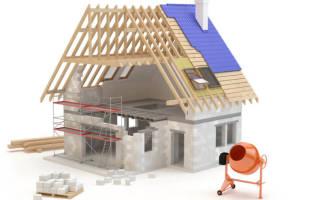 Оформление незавершенного строительства дома в собственность