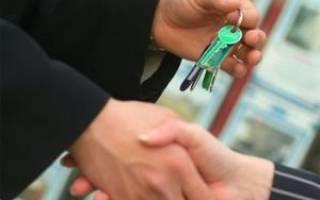 Что такое субаренда квартиры?