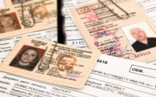 Какие документы требуются для замены водительского удостоверения