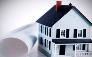 Как получить кадастровый номер на частный дом