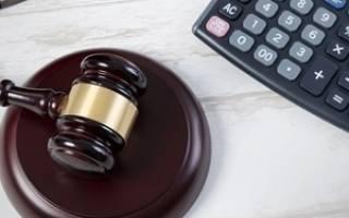 Стоимость услуг представителя в арбитражном процессе