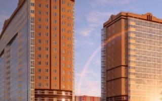 Три квартиры в собственности налог на недвижимость