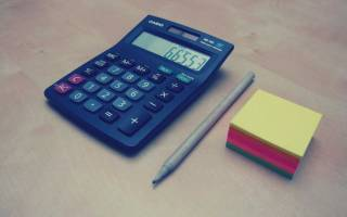 Реализация имущества в рамках банкротства