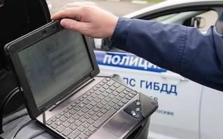 Как проверить регистрацию автомобиля через интернет