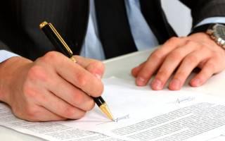 Какие документы надо для дарственной на квартиру?