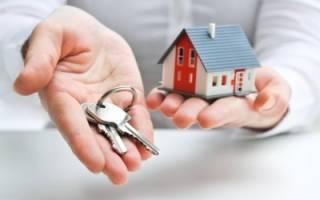 Договор купли продажи долей квартиры несколько продавцов