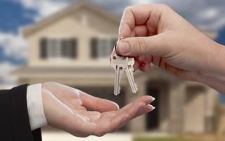 Где можно оформить договор дарения доли квартиры?