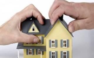 Как передать право собственности на квартиру жене?