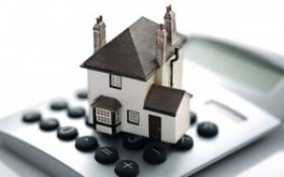 Можно ли взять ипотеку под строительство дома