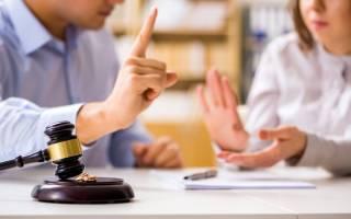 Как поделить имущество при разводе через суд?
