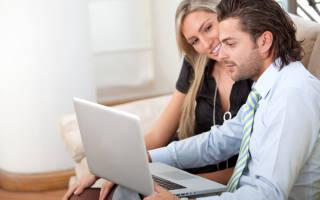 Земельный налог узнать задолженность по фамилии