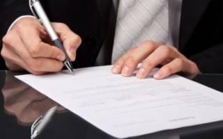 Типовой договор аренды коммерческого помещения