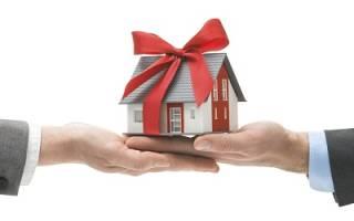 Можно ли передарить дом полученный по дарственной