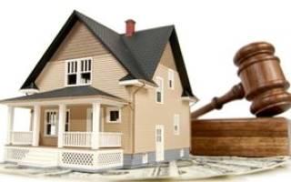 Расторгнуть договор дарения квартиры судебная практика