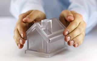Что покрывает страховка в квитанции за квартиру?