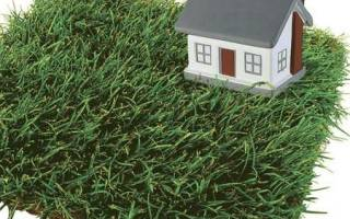 Как получить участок в собственность от администрации?