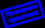 Договор аренды цеха с оборудованием образец