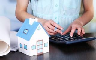 Как получить НДС с покупки квартиры?