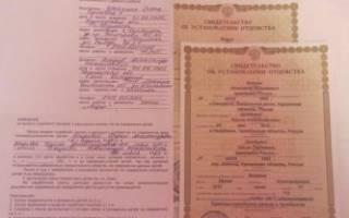 Подать на алименты вне брака документы