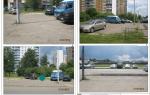 Как арендовать место на улице для торговли