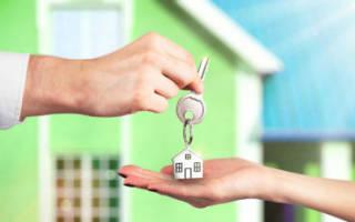 Как написать предварительный договор купли продажи квартиры?