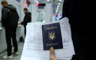 Можно ли зарегистрироваться на почте России