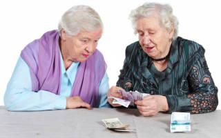 Должны ли пенсионеры платить за капремонт дома