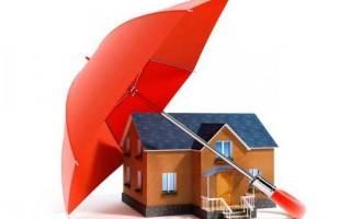 Страхование имущества при ипотеке обязательно или нет