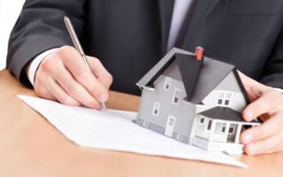 Что является недвижимым имуществом согласно законодательству РФ?
