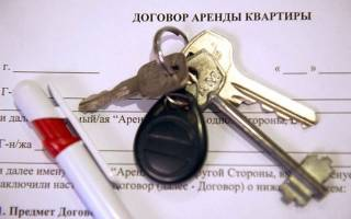 Можно ли сдавать квартиру без уплаты налогов