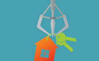 Как правильно взять ипотеку на квартиру?