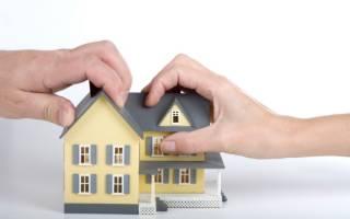Как оспорить право собственности на квартиру?