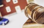 Обязательная оценка имущества должника