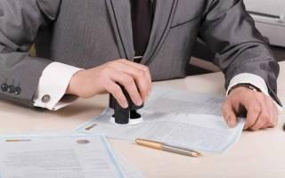 Ликвидация ИП с долгами по налогам