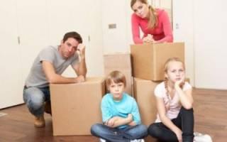 Процедура выселения жильцов из залогового имущества