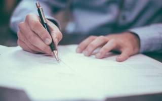 Договор купли продажи квартиры оформление через МФЦ